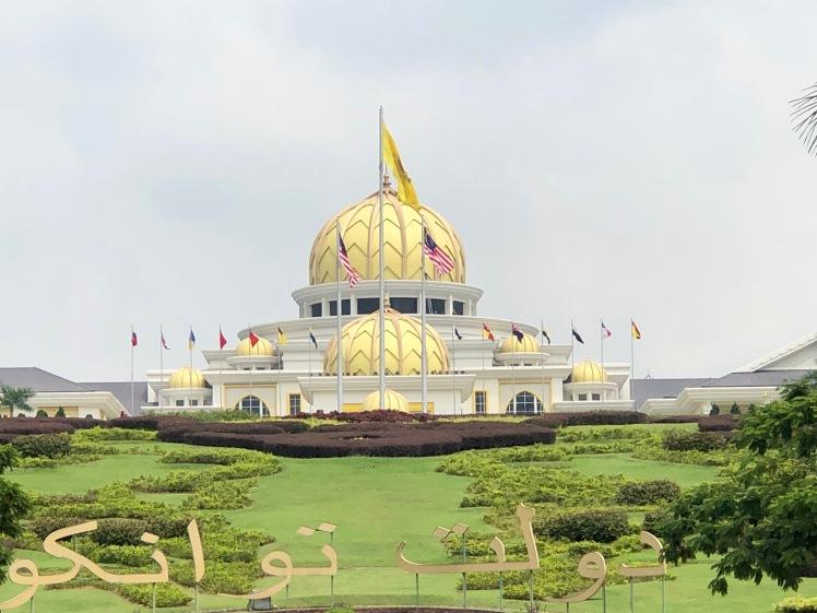 Royal Palace. Istana Negra